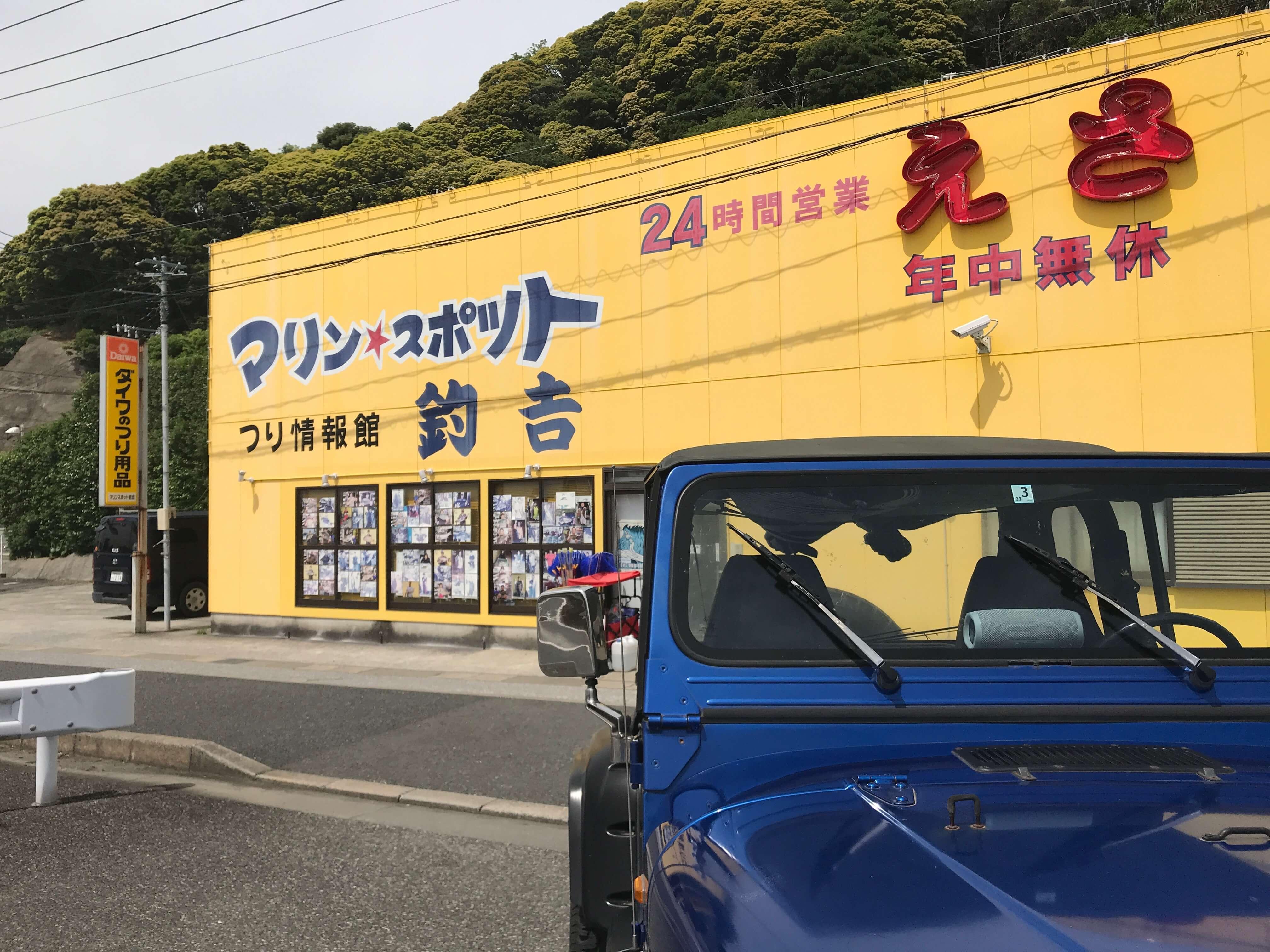 男二人旅 南房総camp